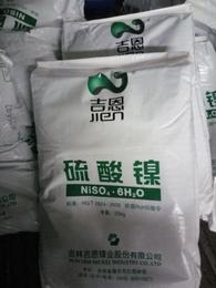 丹东市哪里回收环氧树脂公司