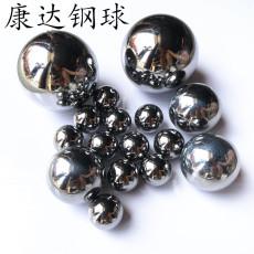 不锈钢球轴承钢球碳钢球价格表钢珠怎么卖