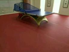 乒乓球地胶 绿色环保