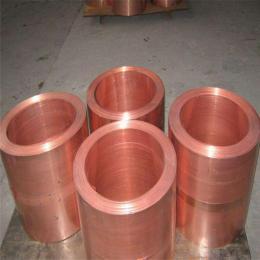 专业生产c1100紫铜带欧盟环保T2无氧紫铜带
