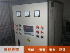 烟台厂家直销固体储热电锅炉