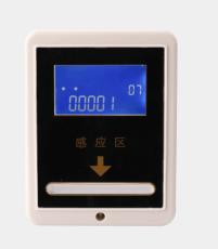 廣州哪里有微信掃碼的飲水機 無線聯網刷卡