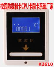 校園飲水機微信掃碼用水  開水器CPU卡系統