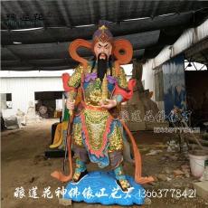 托塔李天王塑像 太白金星 玉皇殿神像厂家