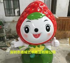 东莞东城区玻璃钢草莓卡通雕塑价格