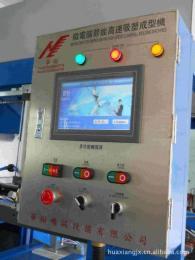 苏州电子设备回收价格苏州专业电子元件回收