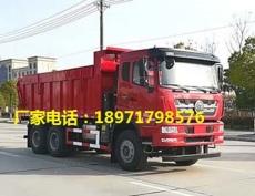 3轴自卸密封式建筑垃圾车特价直销