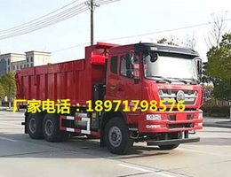渣土及建筑垃圾运输8吨-25吨自卸垃圾车价格
