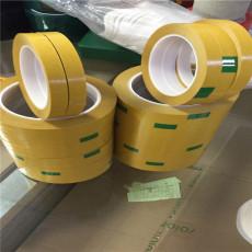 PET 黄色格拉辛纸面 0.05厚 高低粘性 模切