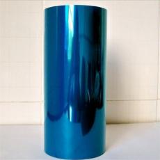 蓝色离型膜 防静电膜模切定制生产厂家单双
