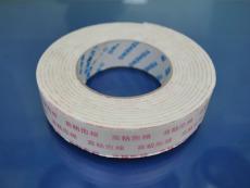 印字胶带-警示胶带-黑龙江胶带母卷厂