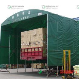 东莞雨棚帆布篷布加厚遮雨货车汽车蓬布