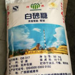 广西防港精制白砂糖 细砂糖 50kg袋装白砂糖