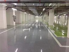 供应优质地坪漆 水性环氧自流平地坪漆