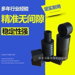 隆豫晟优质高弹力橡胶弹簧橡胶复合弹簧