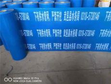 广西 警示带 生产厂家