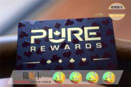 礼品会员卡全国接单 一家专做超市礼品卡