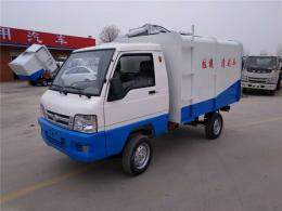 出售低碳环保电动垃圾车 电动挂式桶垃圾车