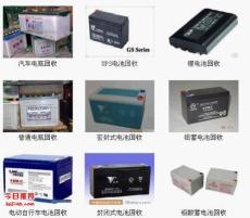 沈阳电瓶蓄电池回收价格行情一步到位规格全