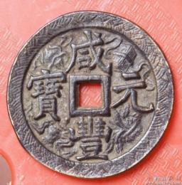 江苏哪里可以鉴定出手错版币
