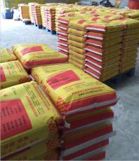 玉溪早强高效减水剂生产商