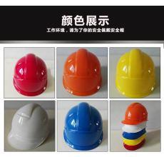 工地建筑铁路安全帽