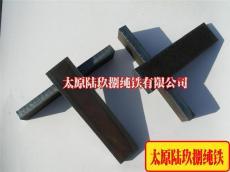 電磁純鐵材料現貨機加工件