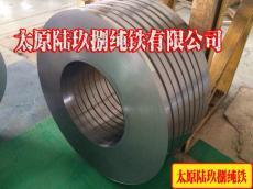 DT4C純鐵卷料可加工開平