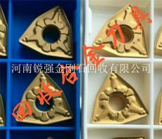 回收数控合金刀具和CBN刀