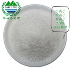 厂家生产销售水处理药剂絮凝剂聚丙烯酰胺