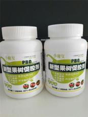 万联植保柑橘荔枝控梢剂苹果控梢剂