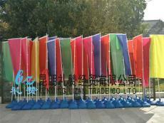 景洪注水刀旗订做景洪3米5米广告旗批发印字