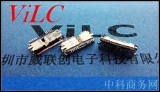 MICRO 10P全贴片母座 3.0MICRO 母头 卷口