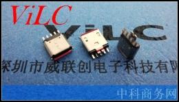 夹板0.8-1.0 MICRO 5P USB母座 镀金 卷边