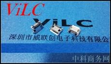 MICRO 5P母座-脚距7.15 带焊盘 无柱 铜壳