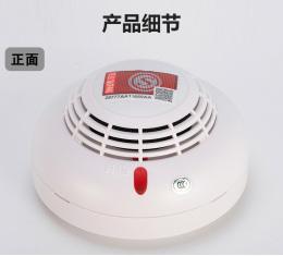 烟雾报警器 nb烟雾报警器全年冲生产量活动