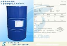 廣州寶萬華南地區現貨供應AEO-9揚子巴斯夫