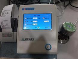 台式咖啡豆快速水分活度分析仪原理/指标