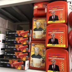 国标过滤式消防防毒面具家用防火防烟防毒面