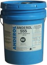 ANDEROL安润龙 555工艺气体润滑油