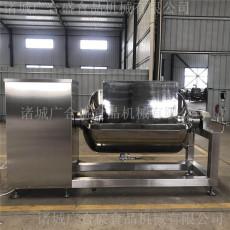燃气横轴搅拌炒锅-真空卧式炒锅设备定制
