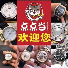昆明哪里回收黄金价格高二手表回收名包回收