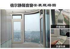 南京隔音窗价格为何相差这么大