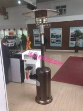 塘沽伞型取暖器  滨海新区伞型取暖器