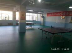 乒乓球场pvc地板 质量保证