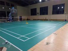 羽毛球场pvc地板 质量保证