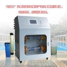 卫普士盐氯机应用于泳池温泉等水质处理
