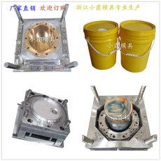 台州注射模具27L塑膠桶塑料模具台州注射