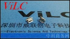0.9墊高型MICRO 5P B型  鍍金端子SMT 編帶
