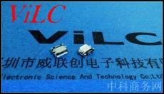 MICRO USB 5P B型全贴母座 有柱带焊盘 卷边